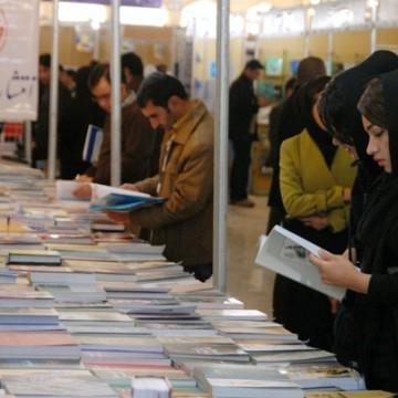 گزارش تصویری نمایشگاه بزرگ کتاب استان 11