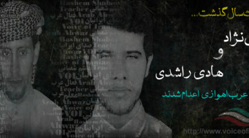Ahwazi Arab citizen- ethnic