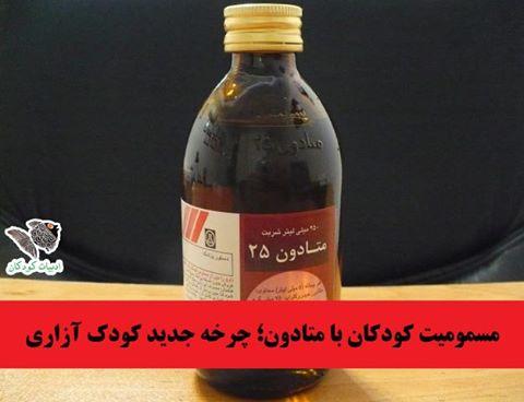 VOI-صدای ایرانیان