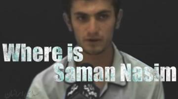 سامان نسیم کجاست اعدام شد صدای ایرانیان